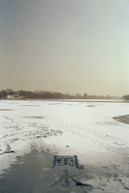 Geomancy- Ink Ice/ 1B