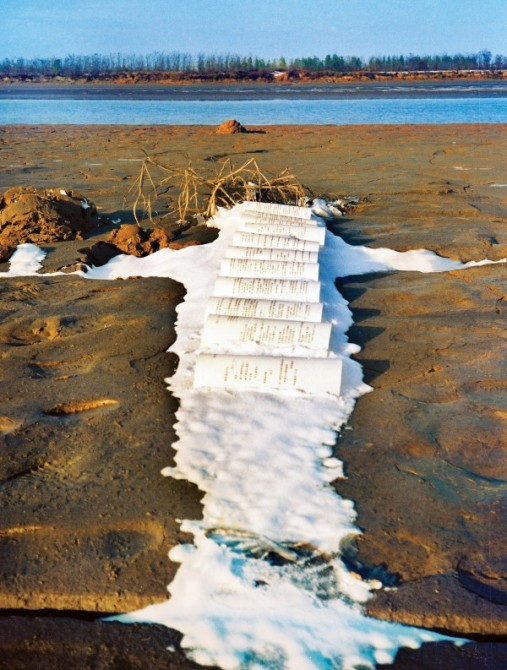 Thawing Poetry