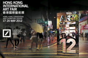 ART HONG KONG 12