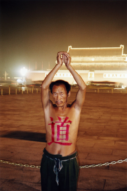 Tiananmen … … Heaven Knows No.3