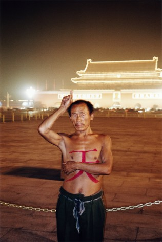Tiananmen… … Heaven Knows No.1
