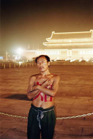 Tiananmen… … Heaven Knows No.2