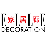 Portrait of China – Elle Décoration