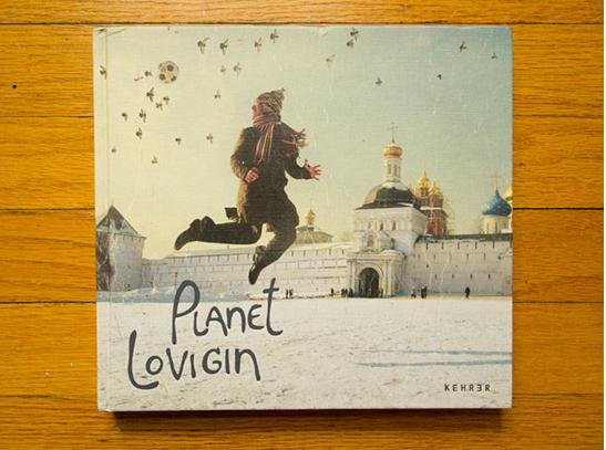 Petr Lovigin