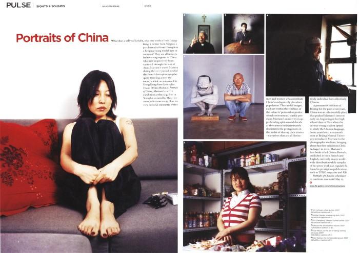 Blue Print Asia (may 09)