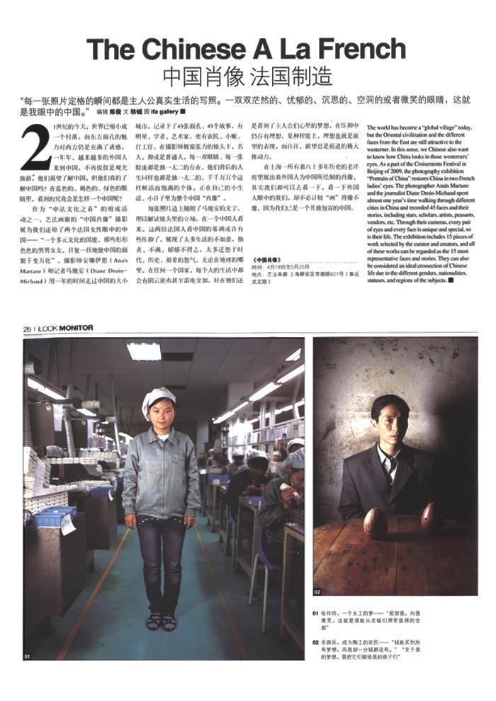 article ilook june09