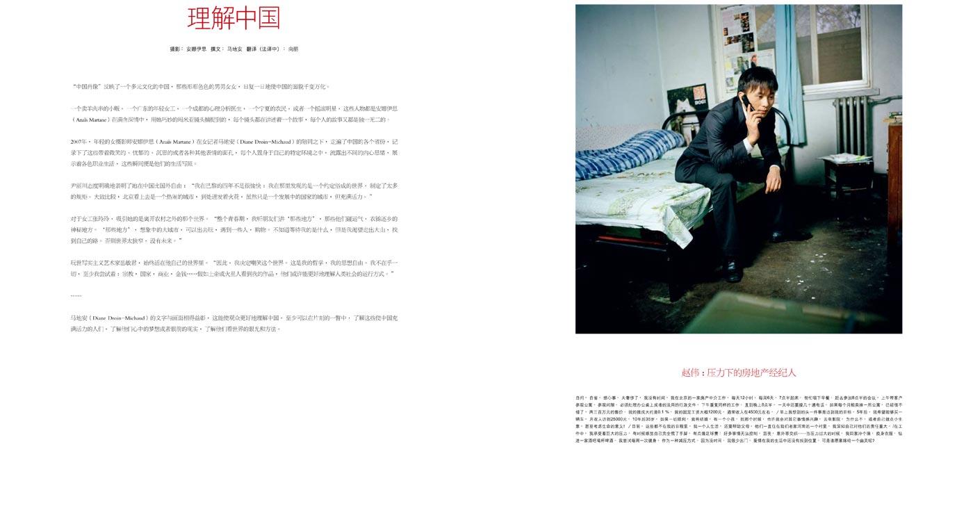 lifemag june09(2)