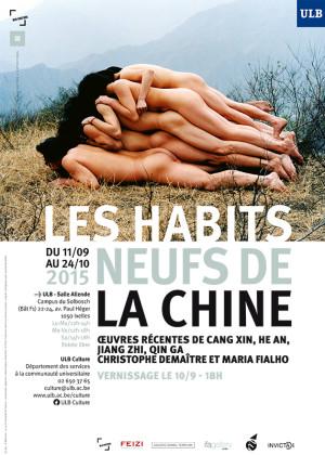 Les Habits Neufs de la Chine – ULB