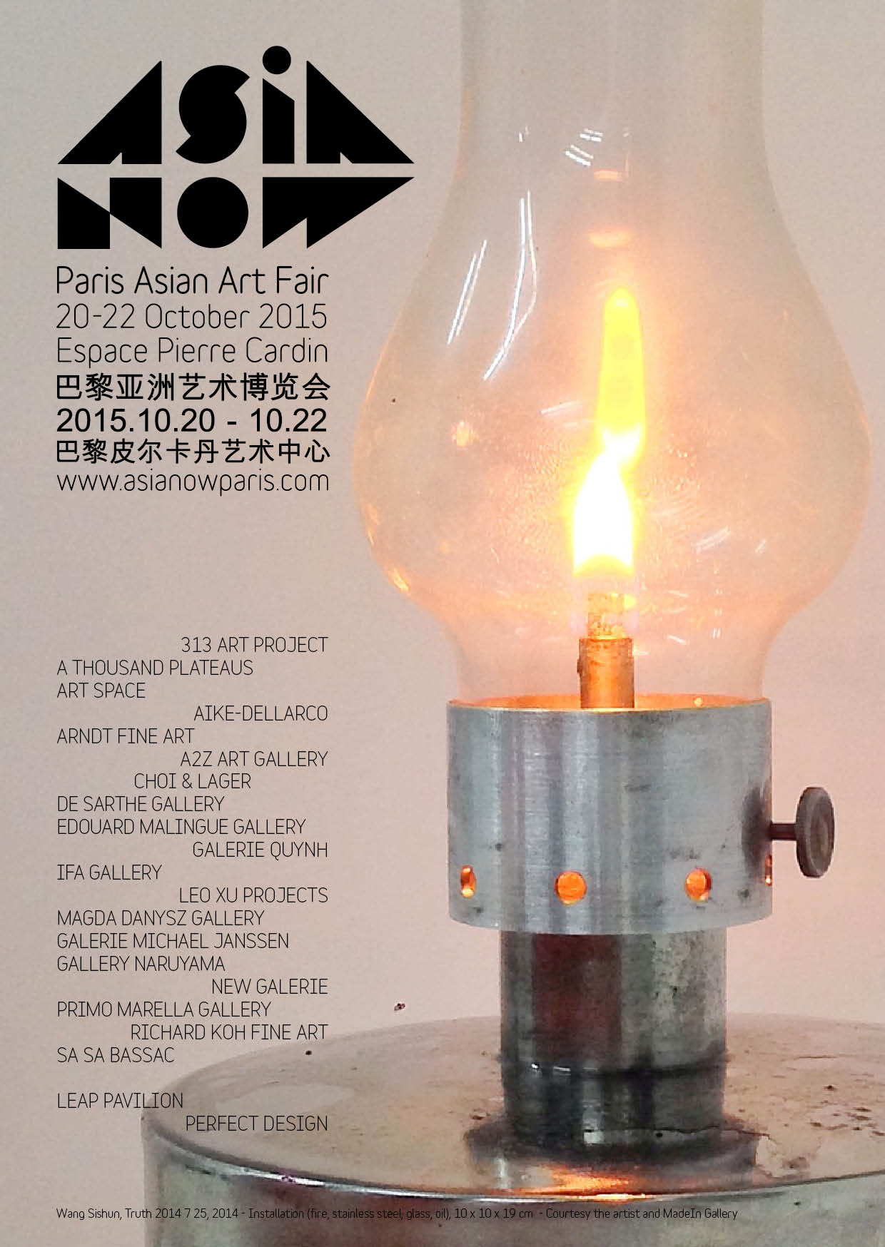 Poster Asia Now
