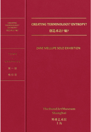 Zane Mellupe solo Exhibition — The Bund Art Museum Shanghai