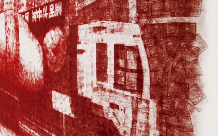 Tao-Hongjing.Safety-First.2014.red-ink-on-rice-paper.-119x168cm (detail)