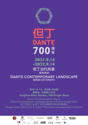 DANTE CONTEMPORARY LANDSCAPE SERIES OF EVENTS