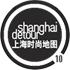 Shanghai detour