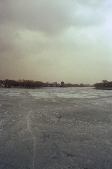 Geomancy- Ink Ice/ 1C