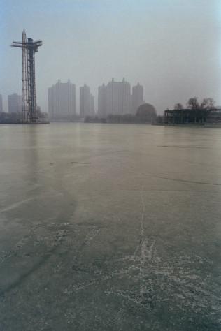 Geomancy- Ink Ice/ 2B