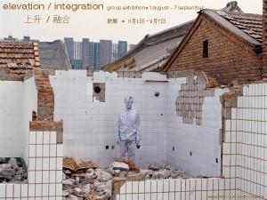 elevation/integration