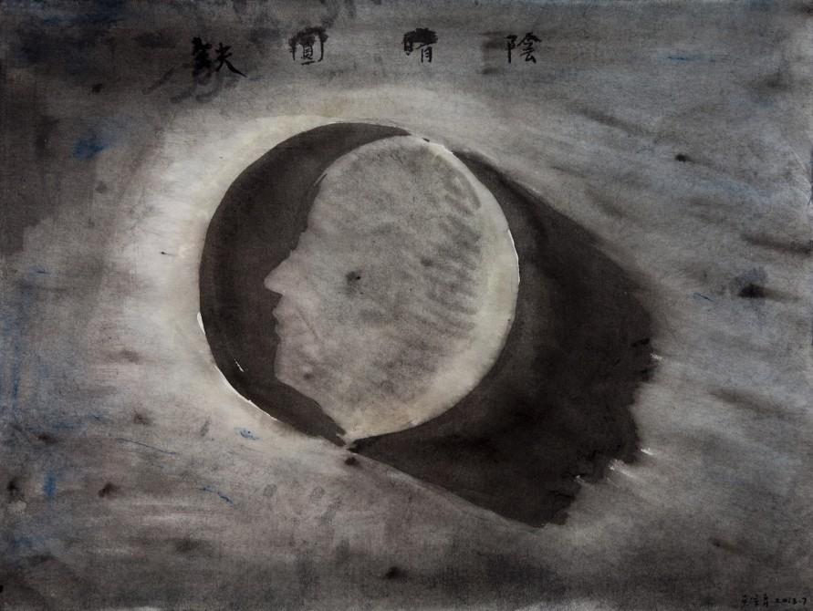 Portrait of Crater