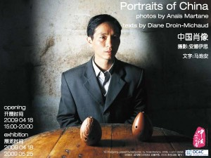 portraits of China