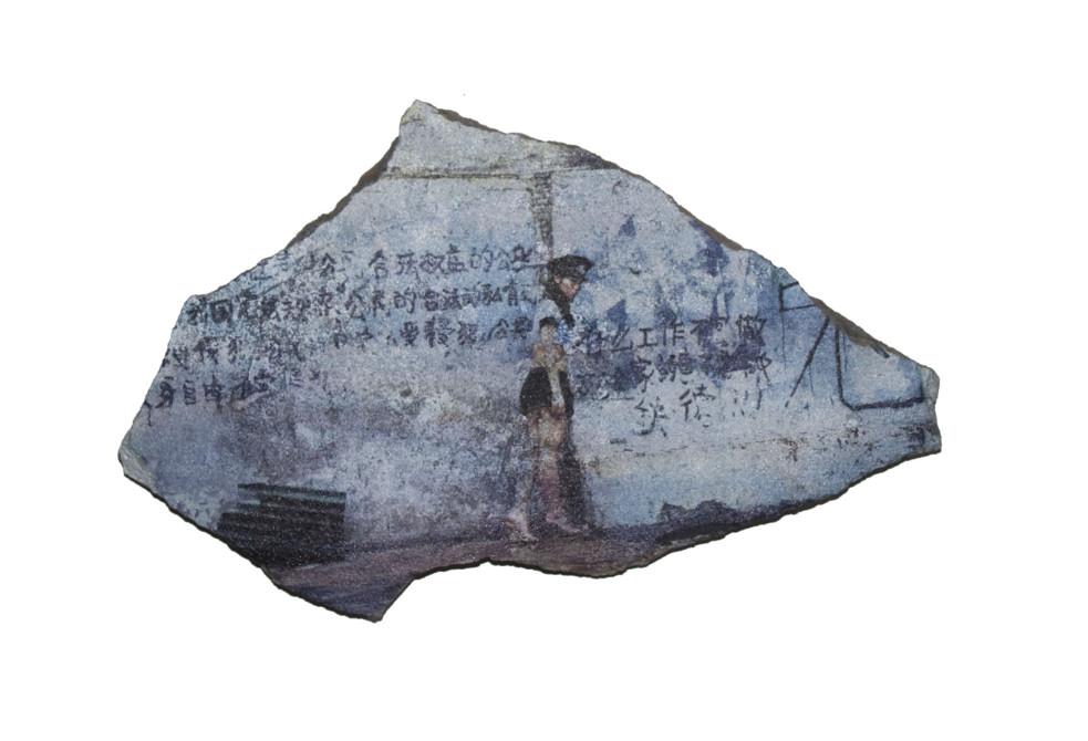 Mao Tongyan—Investigation 2 Lane 101 Chongde Road House 11