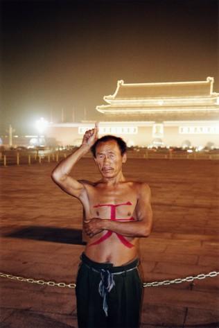 Tiananmen… … Heaven Knows No.1