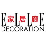 Portrait of China – Elle Décoration