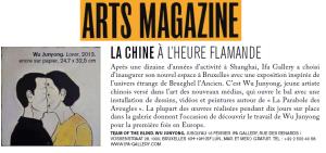 La Chine à l'heure Flamande – Arts Magazine