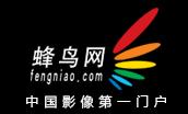 上海老洋楼里的艺法画廊 – Image Fengniao