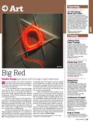 Big Red – City Weekend