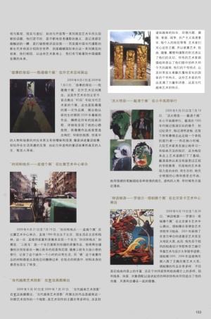 A Snapshot of Contemporary Vietnamese Art – Art China
