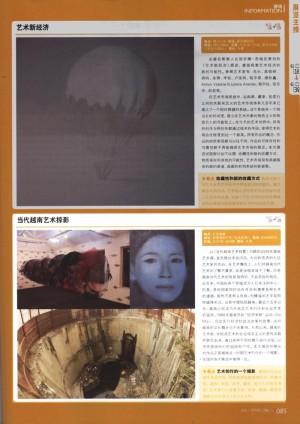 A SNAPSHOT OF CONTEMPORARY VIETNAMESE ART – city info