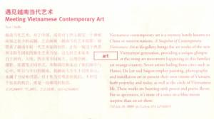 Meeting Vietnamese Contemporary Art – Zing
