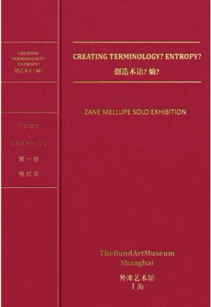 Zane Mellupe solo Exhibition — The Bund Art Museum Shanghai