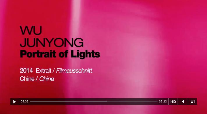 wu junyong arte video night