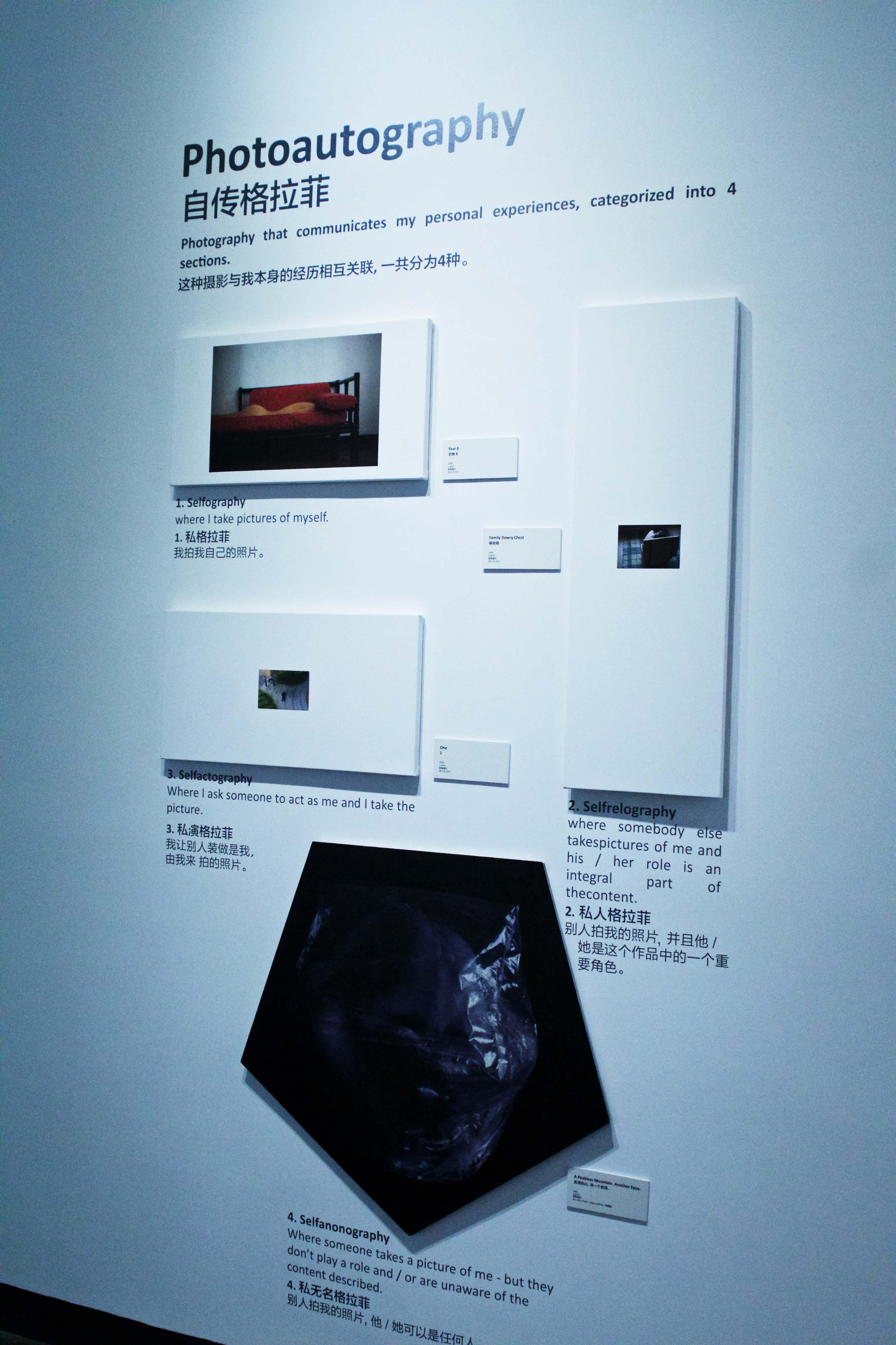 Zane Mellupe Solo Exhibition @ The Bund Art Museum, Shanghai 19