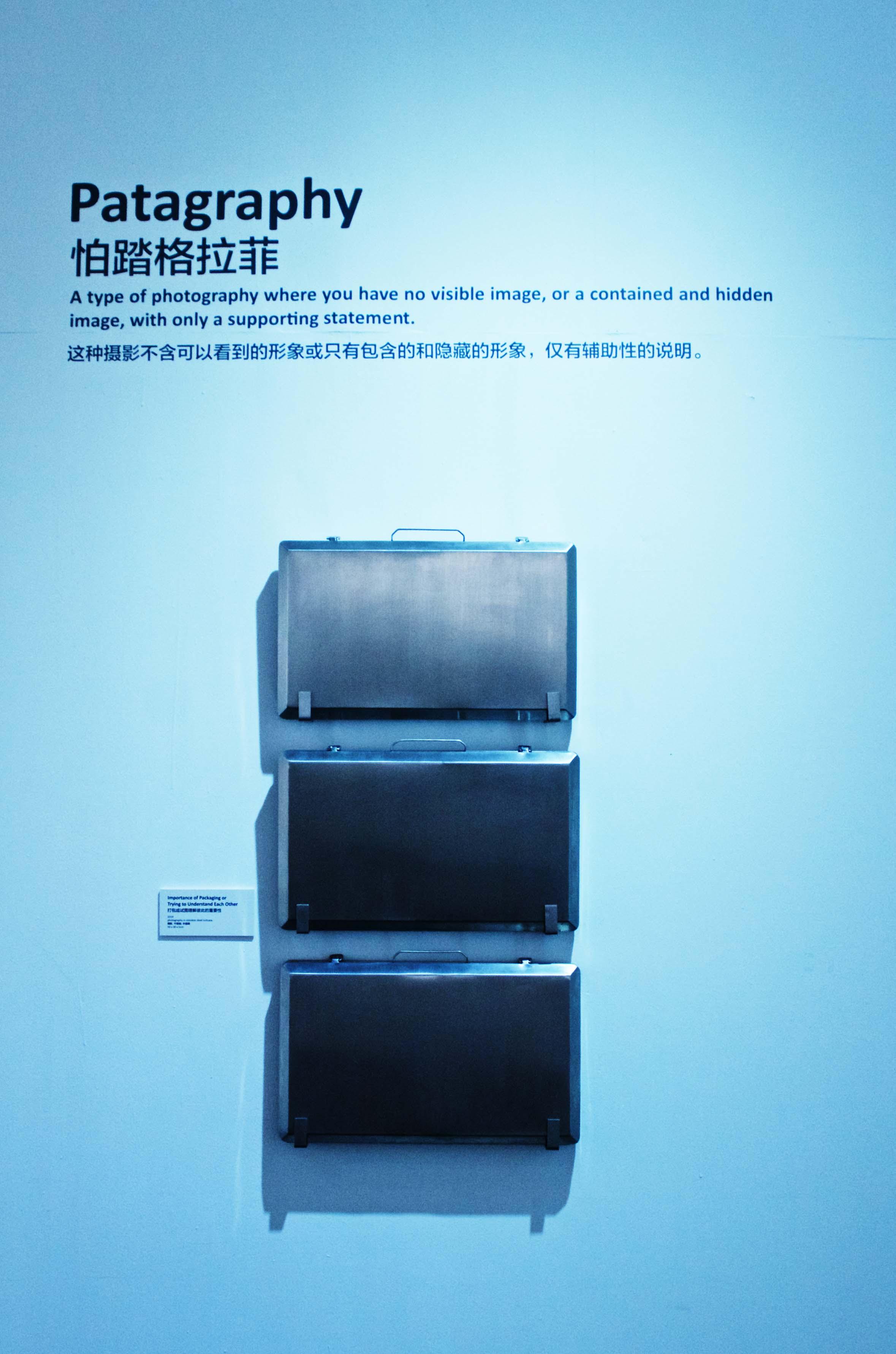 Zane Mellupe Solo Exhibition @ The Bund Art Museum, Shanghai 21