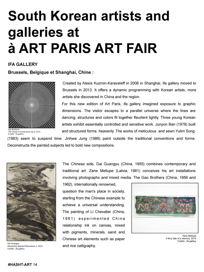 Special issue - IFA Gallery (EN)_Page_3