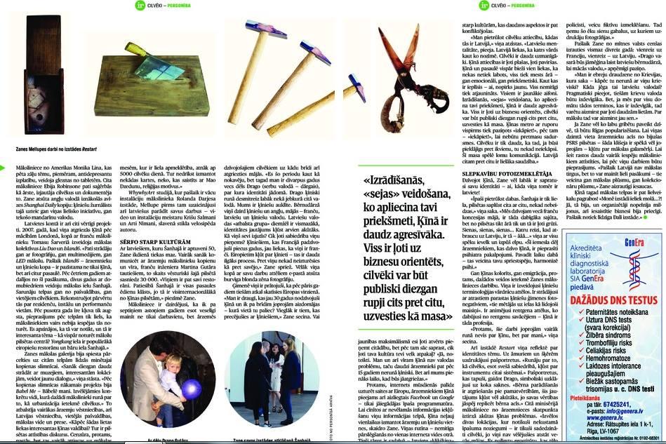 Ir Magazine – Zane Mellupe article – p.2